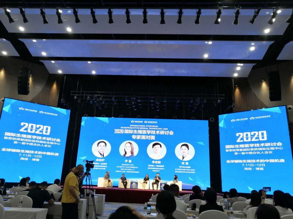 金雨天使应邀出席2020年国际生殖医学技术研讨会暨慈铭国际医院合伙人会议
